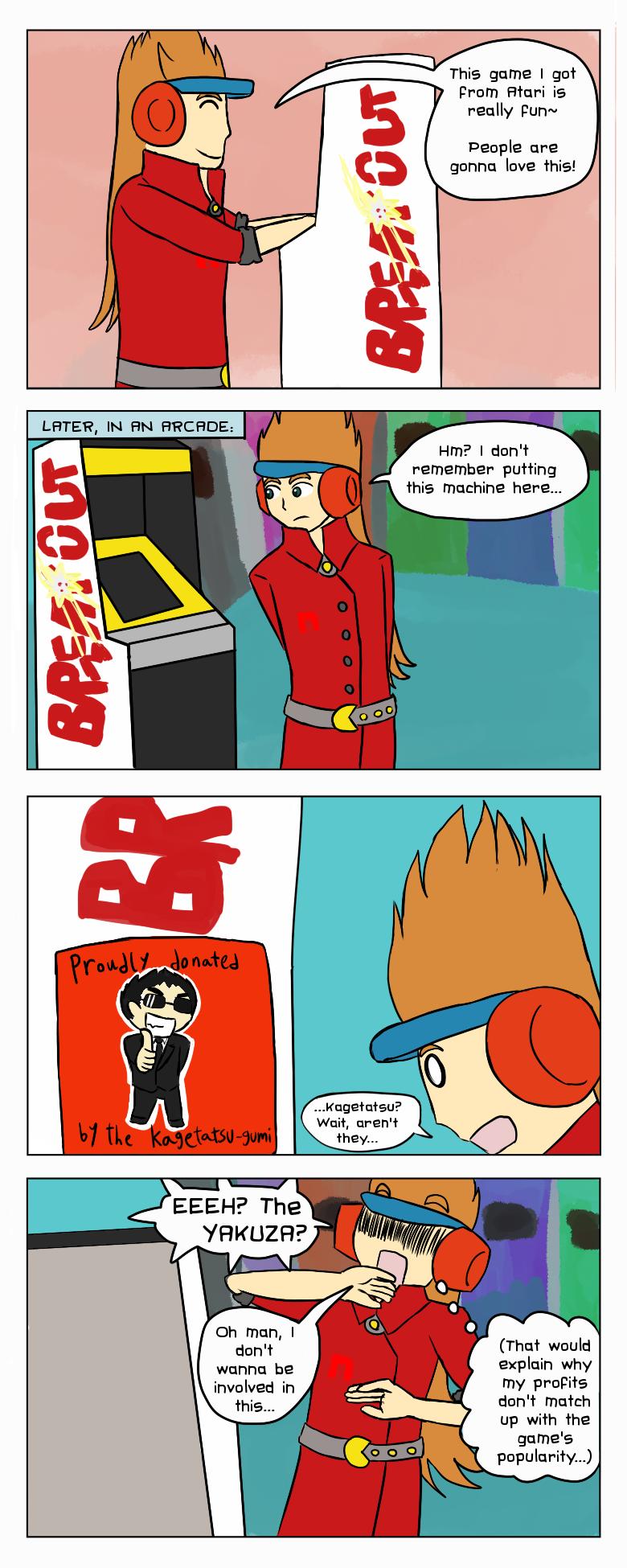 Namco Yakuza Funtimes - 1
