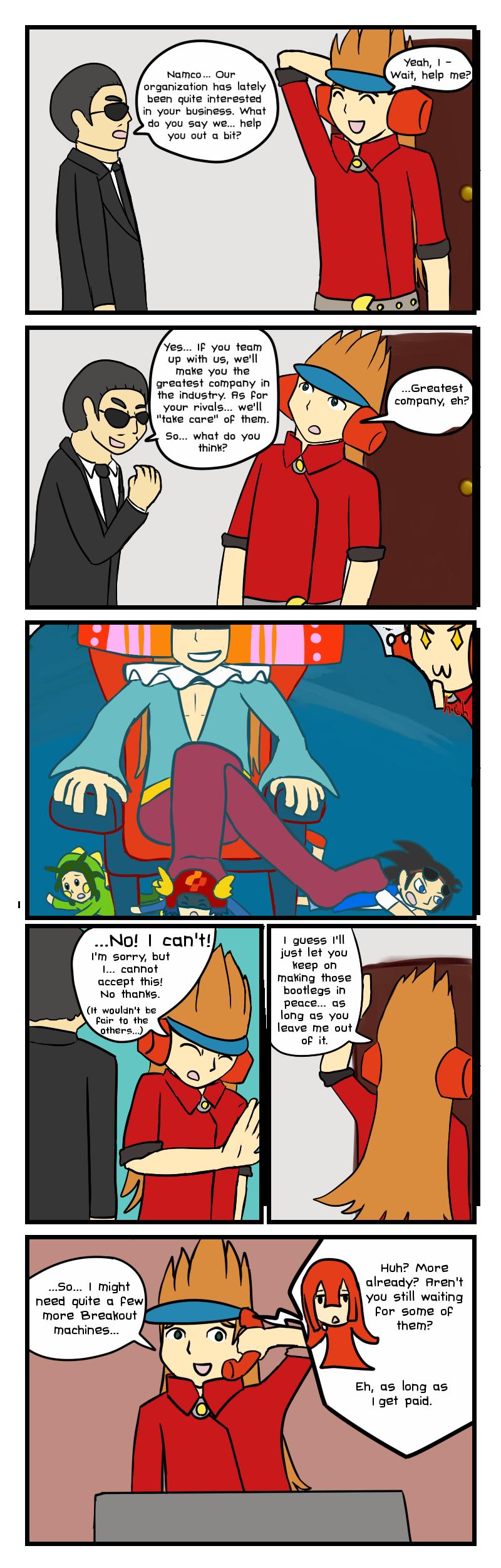 Namco Yakuza Funtimes - 4